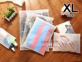 約翰家庭百貨》【SA210】半透明防水夾鏈收納袋 旅行行李衣物整理分類袋 防塵袋 特大號 50x40cm