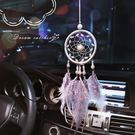 車載掛件汽車掛件車內裝飾品捕夢網高檔車載...