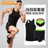 運動套裝  健身服男速干三分褲馬拉松短褲夏季籃球訓練寬松跑步背心