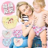 兒童內褲三角褲 韓國寶寶純棉內褲褲-雨傘女孩系列-321寶貝屋