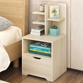 床頭櫃簡約床邊小櫃子現代迷你組裝櫃子臥室經濟型多功能儲物櫃WY【寶貝開學季】