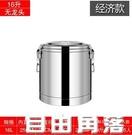商用不銹鋼保溫桶大容量奶茶桶飯桶湯桶開水桶雙層保溫桶帶水龍頭  圖拉斯3C百貨