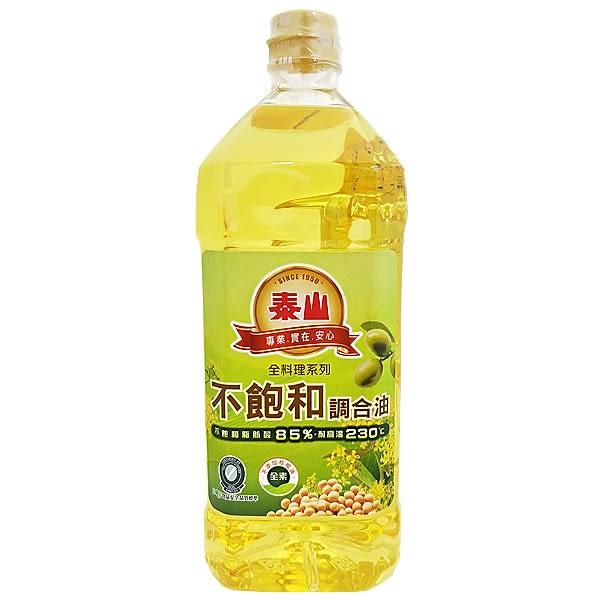 泰山不飽和健康調合油-5L