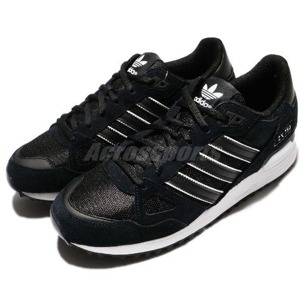adidas 慢跑鞋 ZX 750 黑 白 麂皮鞋面 運動鞋 基本款 黑白 男鞋【PUMP306】 BY9274