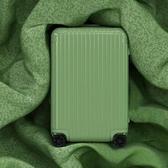 26寸行李箱密碼箱拉桿箱拉鏈網紅學生24寸小型登機箱旅行女男皮箱 浪漫西街