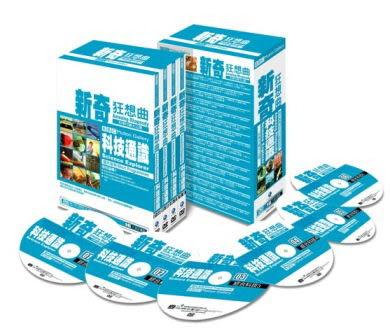 BBC 新奇狂想曲 科技通識 DVD (音樂影片購)