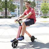 鋰電池摺疊式電動自行車代步迷你成人男女性小型代駕電瓶車   極客玩家  igo
