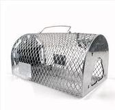 捕鼠器老鼠籠子家用抓耗子工具滅鼠器驅鼠器捕鼠籠