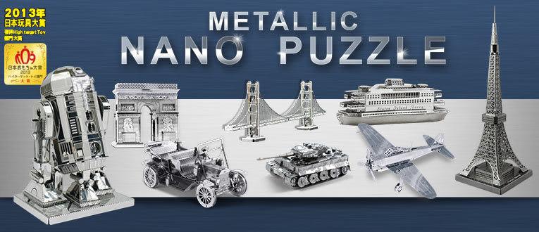 金屬微型模型拼圖