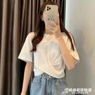 白色短袖T恤女裝夏季2021新款設計感小眾高腰露臍短款上衣服ins潮 時尚芭莎