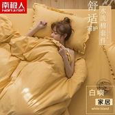 水洗棉四件套裸睡夏季床單被套罩床笠款三件套床上用品【白嶼家居】