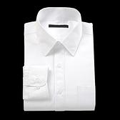 秋季新款商務正裝男士短袖襯衫純色職業男裝打底白襯衣寬【618優惠】