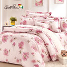 Arnold Palmer 愛戀紅妍 床包被套 加大四件組 精梳棉 台灣製 伊尚厚生活美學