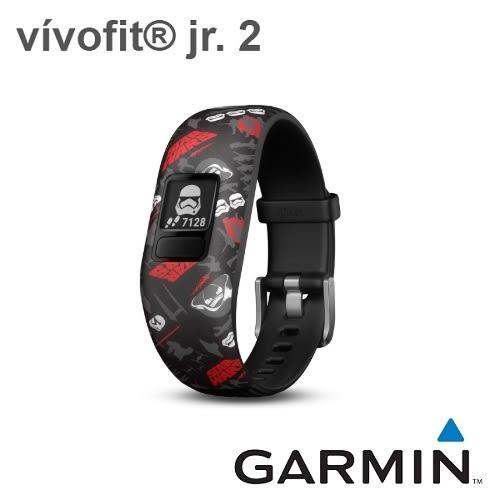 【免運費】GARMIN vivofit jr. 2 星際大戰系列兒童手環-第一軍團 (可調式腕帶)