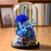 永生花禮盒玻璃罩情人節禮物生日送女友保鮮藍色妖姬玫瑰花干花束