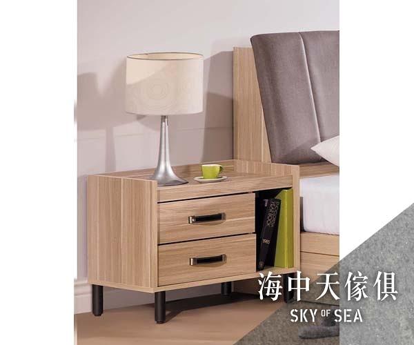 {{ 海中天休閒傢俱廣場 }} G-41 摩登時尚 床頭櫃系列 A101-05 諾拉床頭櫃