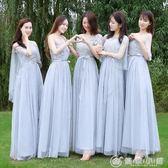 秋春季韓版伴娘服長款宴會長裙女裝高貴中袖姐妹團晚禮服 優家小鋪igo