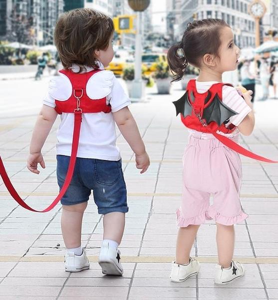 貝氏兒童防走失帶牽引繩小孩寶寶防走丟背包帶溜娃防丟手環安全帶 陽光好物