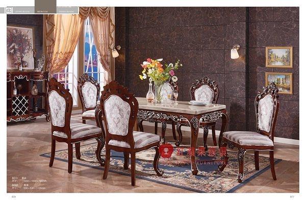 [紅蘋果傢俱] HT-801 新古典系列 實木雕花 歐式 法式 奢華 餐桌椅組 工廠直營