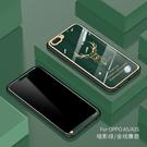 OPPO R15 AX5 AX5s 背玻璃手機殼 軟邊玻璃手機殼 卡通玻璃殼 防刮強化玻璃殼 送同款滿版保護貼
