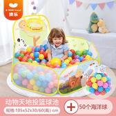 澳樂球池兒童 折疊室內玩具海洋球玩具游戲屋寶寶波波池小孩帳篷 聖誕裝飾8折