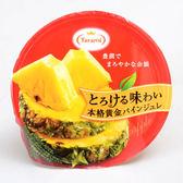 日本Tarami本格鳳梨果凍 210g (賞味期限:2018.10.22)