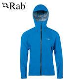 英國 RAB Downpour Plus Jacket 高透氣連帽防水外套 男款 瑪雅藍 #QWF67