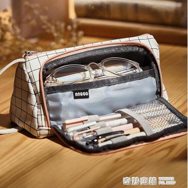 安蔻大容量筆袋帆布韓國簡約女生小清新可愛文具袋大學生創意鉛筆盒文具盒 奇妙商鋪