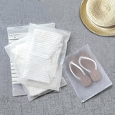 旅行收納袋密封袋衣服衣物打包