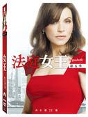 法庭女王 第5季 DVD The Good Wife Season 5 免運 (購潮8)