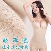 店長推薦 夏季無痕收腹束腰塑身美體內衣服連體瘦身束身產後塑形燃脂超薄款