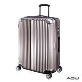 AOU 城市系列第二代 25吋可加大輕量防刮TSA海關鎖旅行箱(金)90-028B