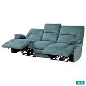 ◎布質3人用電動可躺式沙發 HIT TBL NITORI宜得利家居