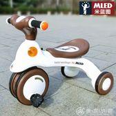 米藍圖兒童三輪車腳踏車大號1-2-3-6周歲男孩女孩寶寶小孩自行車優家小鋪  YXS