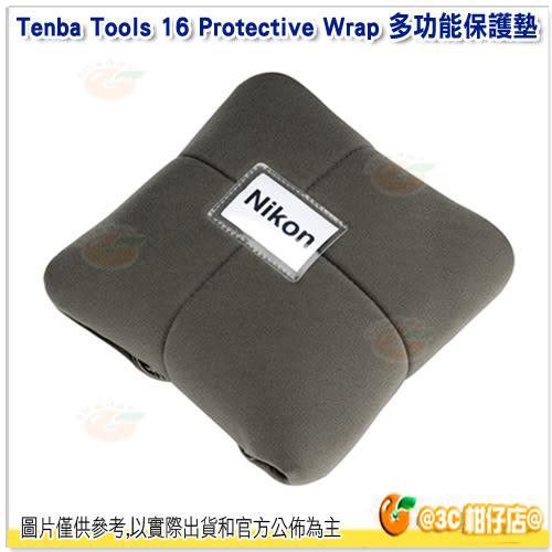 Tenba Tools 16 Protective Wrap 多功能保護墊 16吋 灰 636-332 公司貨 輕便式襯墊 包布