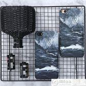 紅米Note5手機殼小米6黑白海浪6x磨砂硬殼note3保mix2s外殼5A 居優佳品