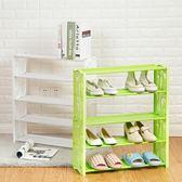 居家家塑料多層鞋架簡易組合收納鞋柜子經濟型簡約組裝鞋子收納架WY 全館八八折下殺