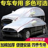 汽車車衣大半罩車罩防曬防雨車頂罩防塵隔熱半截半身車套遮陽外罩 NMS蘿莉新品