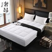 五星保護墊褥子加厚賓館床墊白色透氣床墊單人雙人床墊子墊被 微愛家居