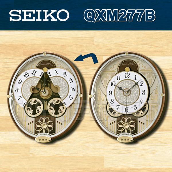 CASIO 手錶專賣店 SEIKO 精工掛鬧鐘 QXM277B/QXM277 高質感日系風格音樂藝術掛鐘 特殊錶盤展示