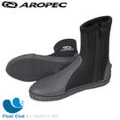 AROPEC 5mm Neoprene長筒膠底防滑水鞋 Battleship-戰艦