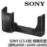SONY LCS-EBE 原廠機身套 黑色 (6期0利率 免運 台灣索尼公司貨) 黑 a6000 a6100 a6300 a6400 專用相機套