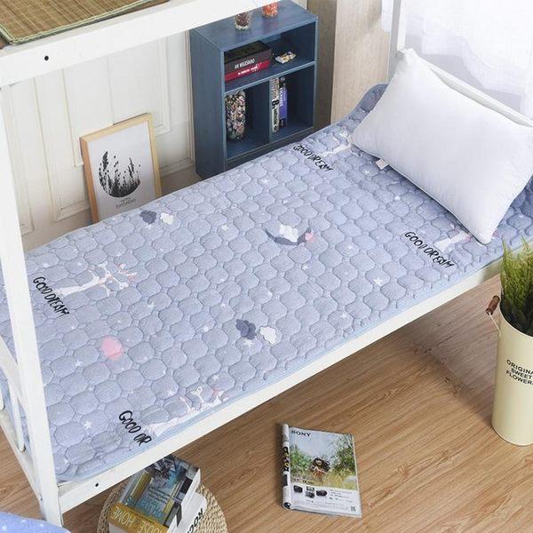 床墊 榻榻米床墊床褥子學生宿舍床墊單雙人0.9m1.2米/1.5m1.8m薄款墊被【快速出貨八五折下殺】