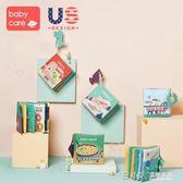 babycare嬰兒早教布書 0-3歲立體可咬撕不爛6-12個月寶寶益智玩具 溫暖享家
