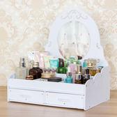 化妝品收納盒帶鏡子歐式梳妝臺桌面多層抽屜式儲物盒木質置物架箱WY