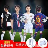 兒童足球服套裝男童小學生夏季球衣女童定制足球運動訓練隊服印字 美眉新品