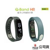 ◆i-gotU Q-66HR Q-Band 心率無線智慧運動手環/行事曆/電子郵件/來電/簡訊/健康管理/跑步/社群即時訊息