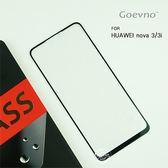 Goevno HUAWEI nova 3/3i 滿版玻璃貼 黑色 全屏 滿版 鋼化膜 9H硬度 保護貼