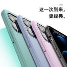 適用于蘋果12手機殼iPhone12Pro液態硅膠5G全包magsafe保護防摔套12一米陽光一米陽光
