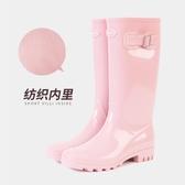 現貨 水鞋子高筒糖果色雨鞋女外穿防水長筒雨靴【淘夢屋】